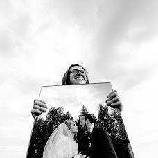 Fotógrafo de bodas Dmitriy Feofanov (AMDstudio). Foto del 10.12.2017