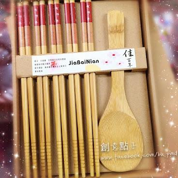 韓式筷子禮盒套裝(紅)