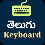 Telugu Keyboard - Telugu Voice Typing