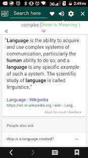 Smart Igbo Dictionary - náhled