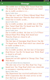 GovHK Notifications- screenshot thumbnail