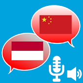 Chinese Indonesia Conversation