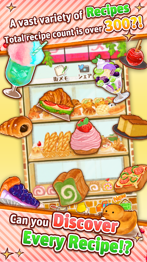 Dessert Shop ROSE Bakery 1.1.8 screenshots 2
