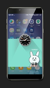 Watch password – Easy & strong Touch lock screen apk download 3