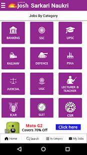 Sarkari Naukri (Govt Jobs) - screenshot thumbnail