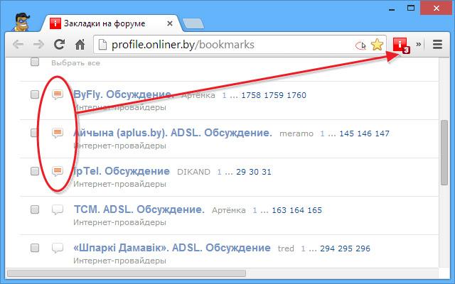Onliner Notifier