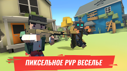 Battle Gun 3D - Pixel Block Fight Online PVP FPS screenshots 8