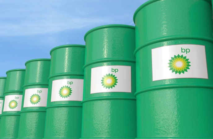 A row of metal barrels with BP Plc logo  Picture: 123RF/Максим Кузубов