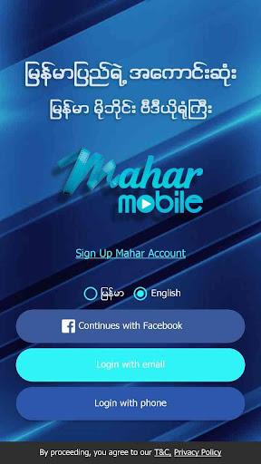 Mahar 3.2 screenshots 1