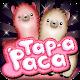 Tap a Paca - Help Alpaca Jump through the sky! (game)