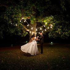 Wedding photographer Yuliya Rote (RoteJ). Photo of 18.10.2018