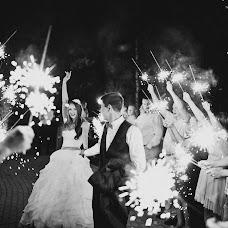 Wedding photographer Dmitriy Platonov (Platon0v). Photo of 15.05.2015