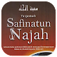 Terjemahan Kitab Safinah - Pdf Download for PC Windows 10/8/7