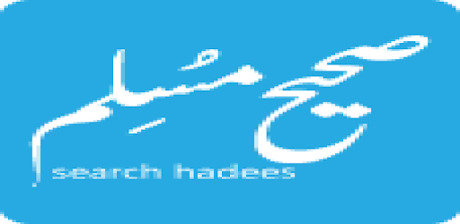 Search Hadees (Muslim) - Apps on Google Play