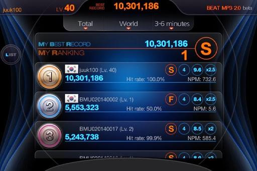 BEAT MP3 2.0 - Rhythm Game screenshot 15