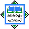 Hadith Malayalam [ഹദീസ് മലയാളം ] icon