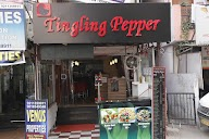 Tingling Pepper photo 2