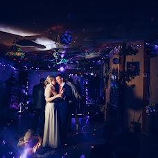 Wedding photographer Ivan Mischuk (77MiV77). Photo of 13.10.2017