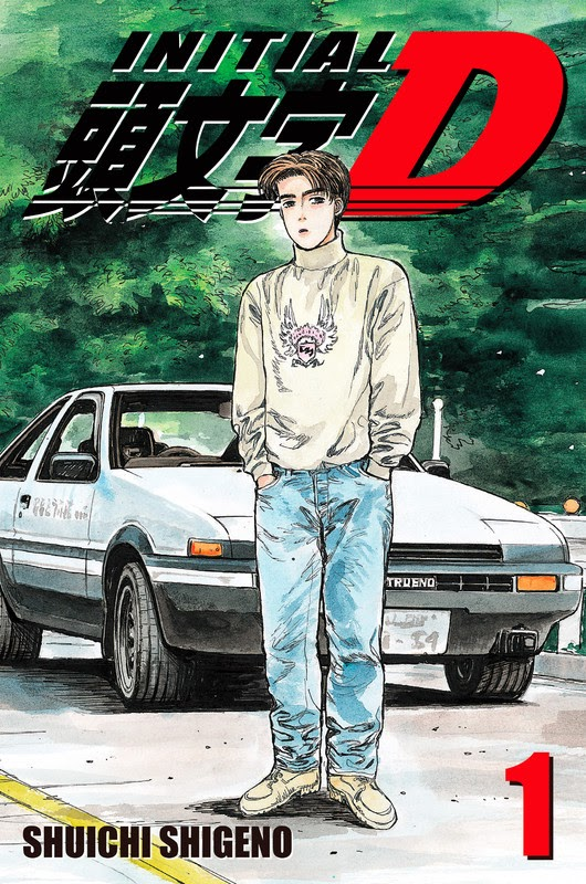 Initial D (2019) - complete