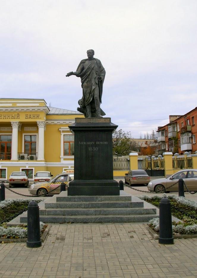 https://sites.google.com/site/istoriceskijtaganrog/aleksandrovskaa-ulica/pamatnik-aleksandru-i