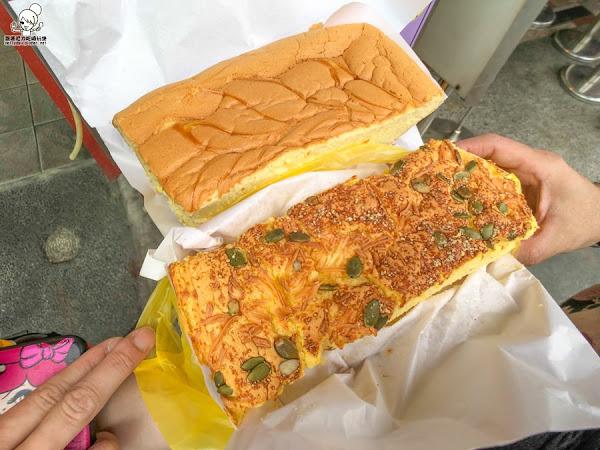 正興商圈最狂排隊名東現烤蛋糕,軟綿多口味古早味蛋糕 X 大推乳酪南瓜口味(台南美食)
