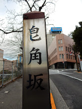 Photo: 神田