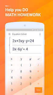 Smart Calculator Screenshot