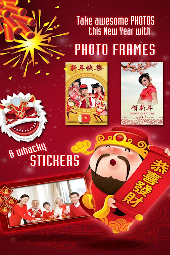 CNY Photo Frames Greetings
