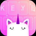 独角兽键盘:免费银河彩虹娘娘主题 icon