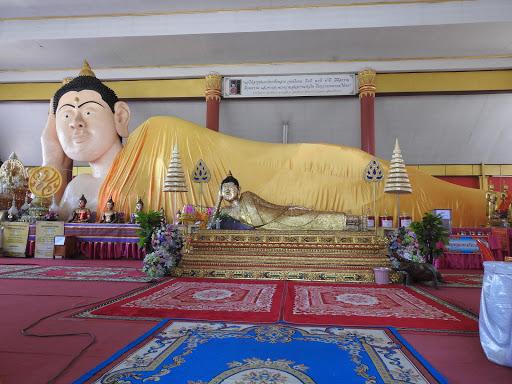 Wat Bo Samsaen