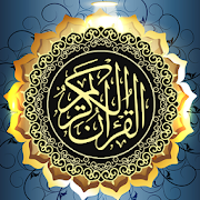 Download Quran pdf in arabic APK for Android Kitkat
