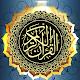 Quran pdf in arabic Download on Windows