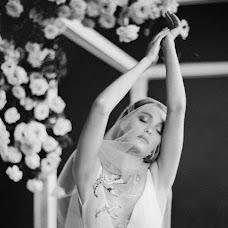 Wedding photographer Elena Pavlova (ElenaPavlova). Photo of 06.11.2018