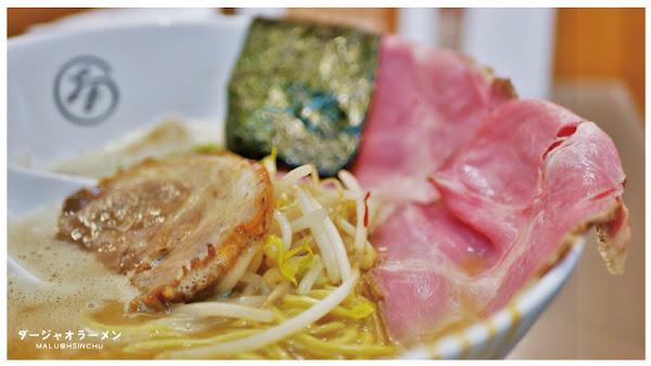 大角拉麵東門市場裡的日本職人拉麵有著迷人低溫烹調叉燒肉