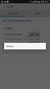 Tag Man: NFC tools with A-bean- screenshot thumbnail