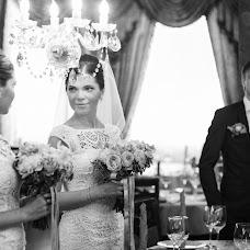 Wedding photographer Ruslan Zubko (Zubko). Photo of 29.07.2015