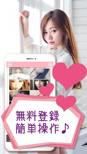 出会系チャットトークアプリ - ヤりマチ掲示板