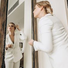 Wedding photographer Vitaliy Ushakov (ushakovitalii). Photo of 07.05.2018