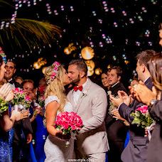 Wedding photographer Etyla Mariely (EtylaMariely). Photo of 28.10.2016
