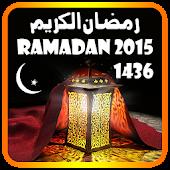 Ramadan Calendar 2015 - 1436H
