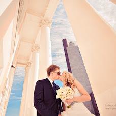 Wedding photographer Tatyana Koptilova (Satura). Photo of 12.07.2013