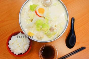 88麻辣鍋-建興店