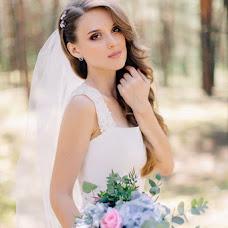 Wedding photographer Olga Klimuk (olgaklimuk). Photo of 09.07.2018
