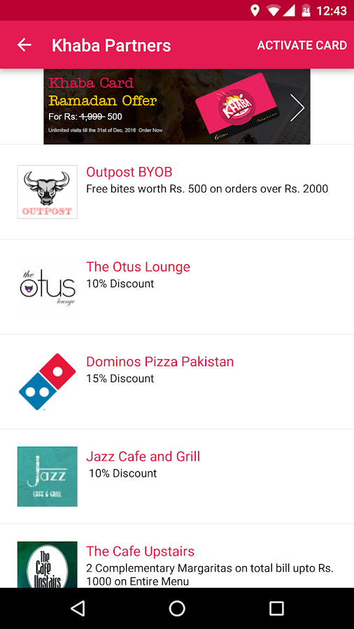 tossdown.com Restaurant Finder- screenshot