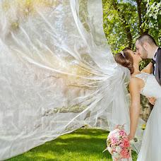 Wedding photographer Vitaliy Kuleshov (witkuleshov). Photo of 29.04.2016