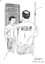 Photo: 新收調查2010.11.30鋼筆 新入監的收容人都要先經過簡單的體檢、填資料、照相,好製作口卡(資料卡)並進行分類處遇,今天我帶的這名收容人是因酒駕入監的,看他反應呆滯答非所問,我很好奇,他知不知道自己進來關啦!
