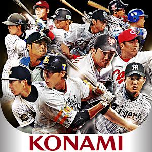 プロ野球スピリッツA for PC and MAC