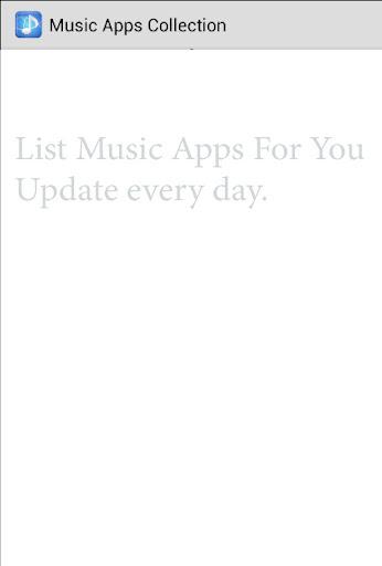 音楽リストのアプリをダウンロード