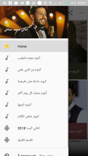 MP3 HAMAKI TÉLÉCHARGER GRATUIT MUSIC MOHAMED