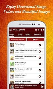 Krishna Bhajan Bhagavad Gita Radha Krsna Bhajans - náhled